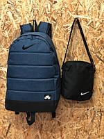 Рюкзак в стиле Nike Air (Найк) городской,спортивный,мужской,женский,для ноутбука синий меланж