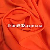 Ткань Габардин  Оранж