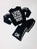 Комплект кофта и штаны 7024 Look Marions ,Чёрный размер 134-164