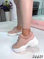 Кроссовки  женские пудровые  на  платформе