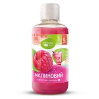 """Сироп ТМ """"Stevia"""" без сахара, вкус  МАЛИНА 250г"""