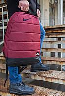 Рюкзак в стиле Nike Air (Найк) городской,спортивный,мужской,женский,для ноутбука красный меланж
