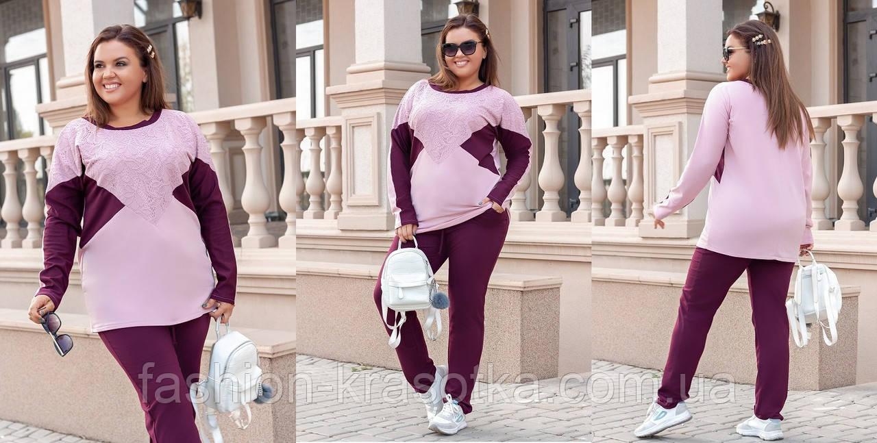 Модный женский костюм увеличенных размеров:туника и брюки.