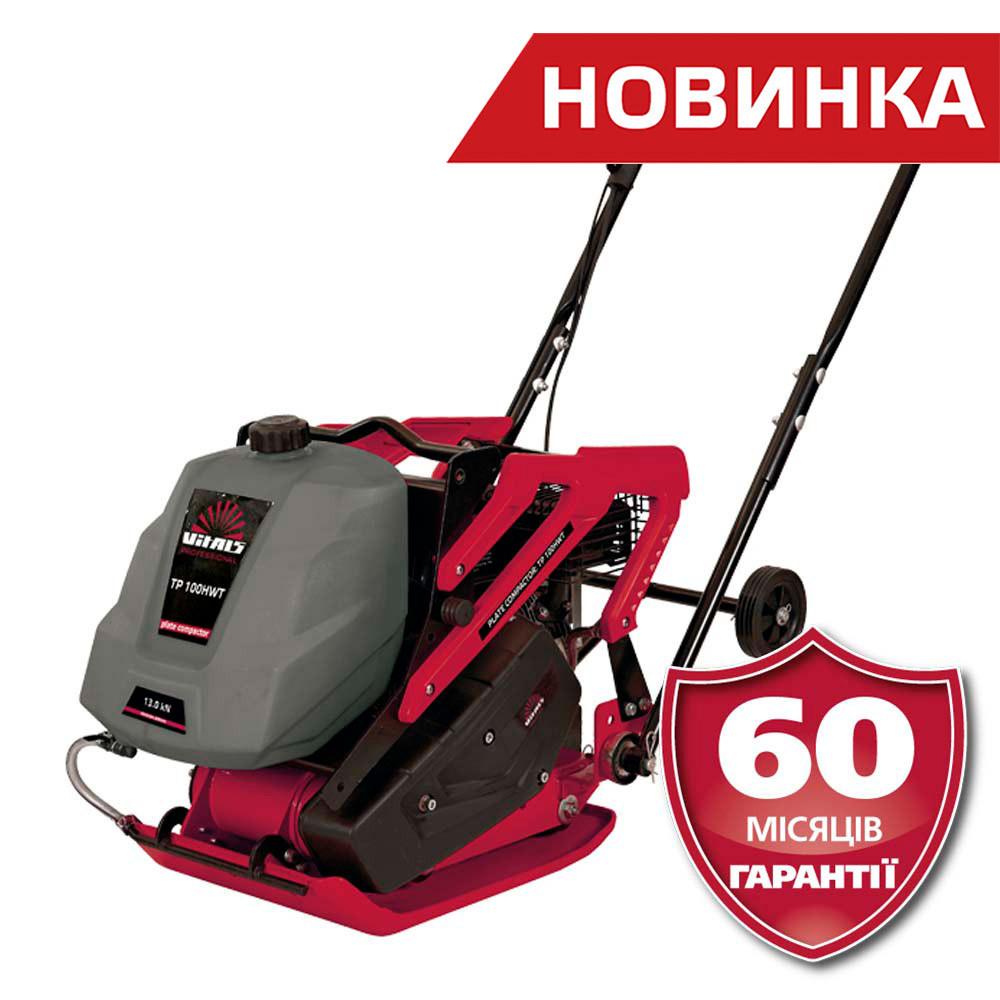 Виброплита бензин,13 кН, 5,5 л.с. Латвия Vitals Professional TP 100HWT