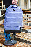 Рюкзак в стиле Nike Air в стиле (Найк) городской,спортивный,мужской,женский,для ноутбука фиолетовый