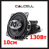 Колонки в машину динамики Акустика для авто 10 см CALCELL CB-404