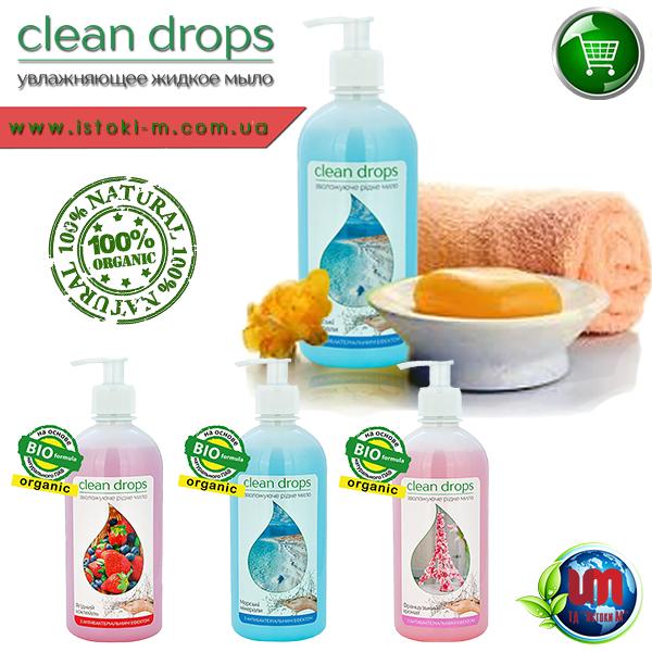 Увлажняющее жидкое мыло СВОД clean drops