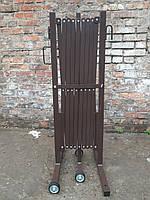 Раздвижное ограждение на четырех колесах 1,2х5,5 коричневое, фото 1