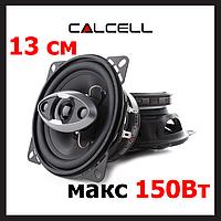 Колонки Динамики в  авто 13 см CALCELL CB-504