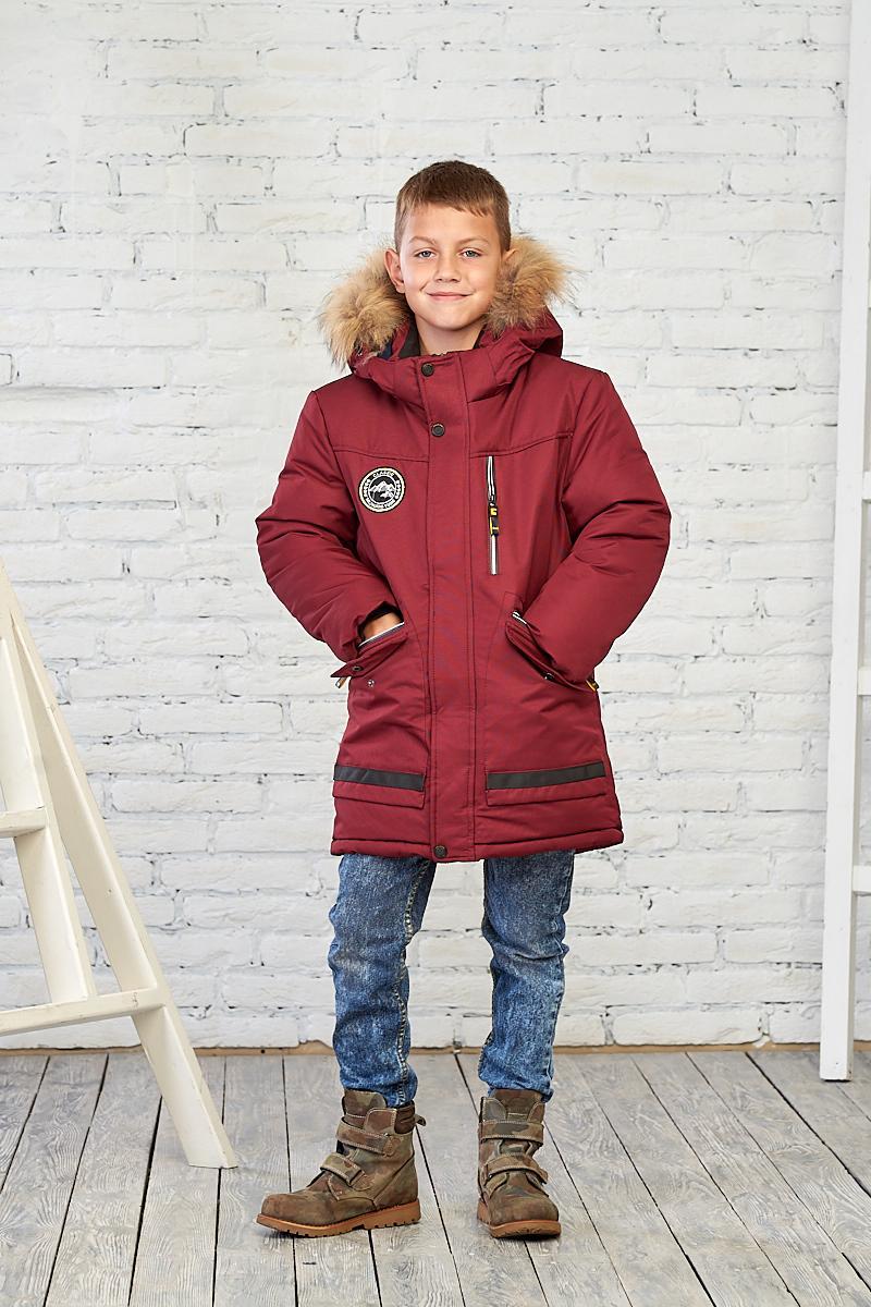 Зимняя куртка на мальчика курточка детская подростковая зима 8-12 лет бордовая
