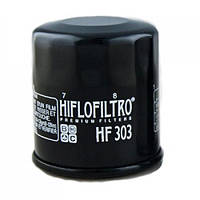 Масляный фильтр HF303 для квадроциклов Kawasaki, Polaris, Yamaha