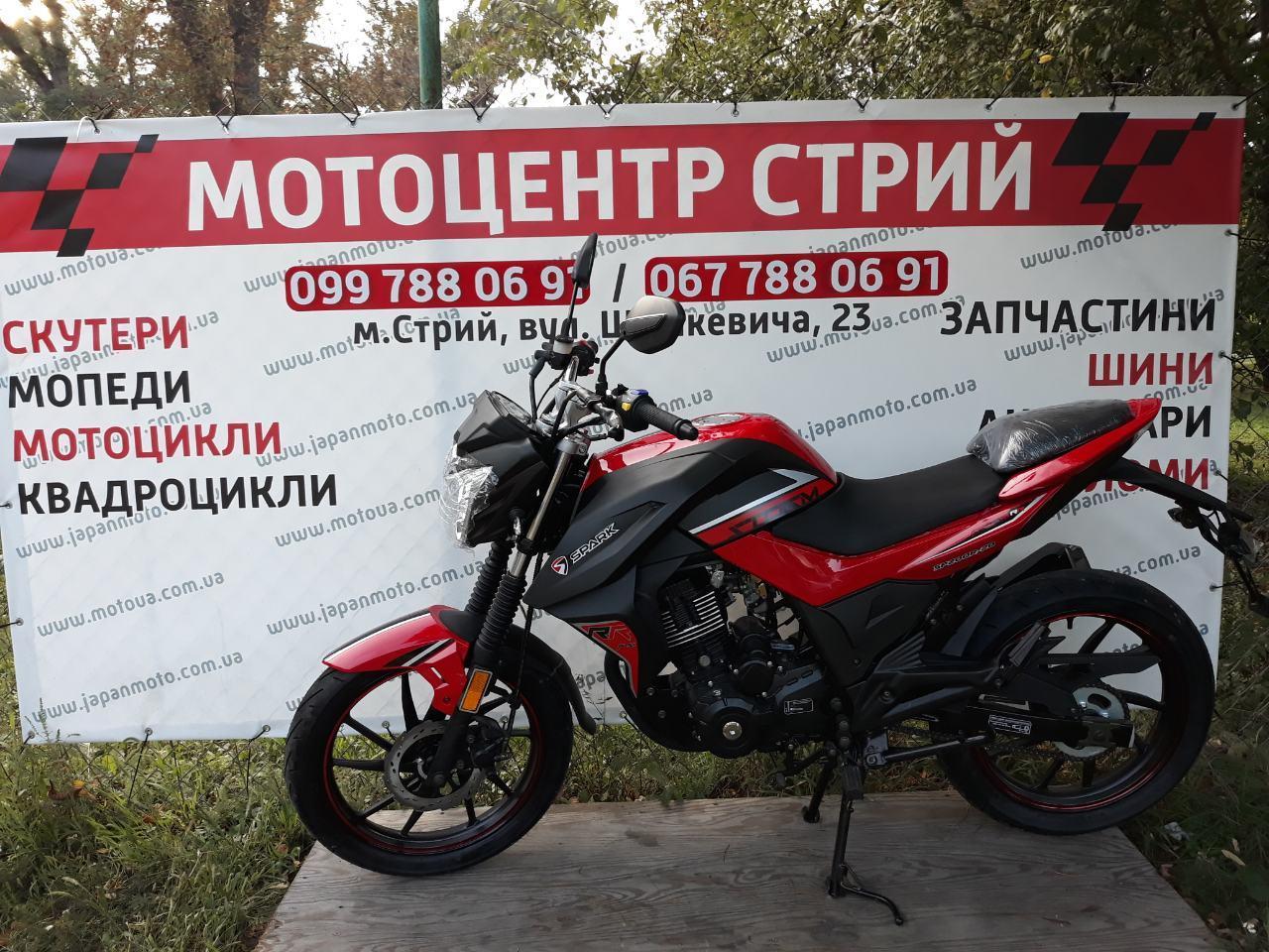 Spark SP200R-28 (червоний)