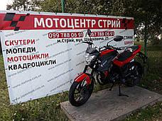 Spark SP200R-28 (червоний), фото 2