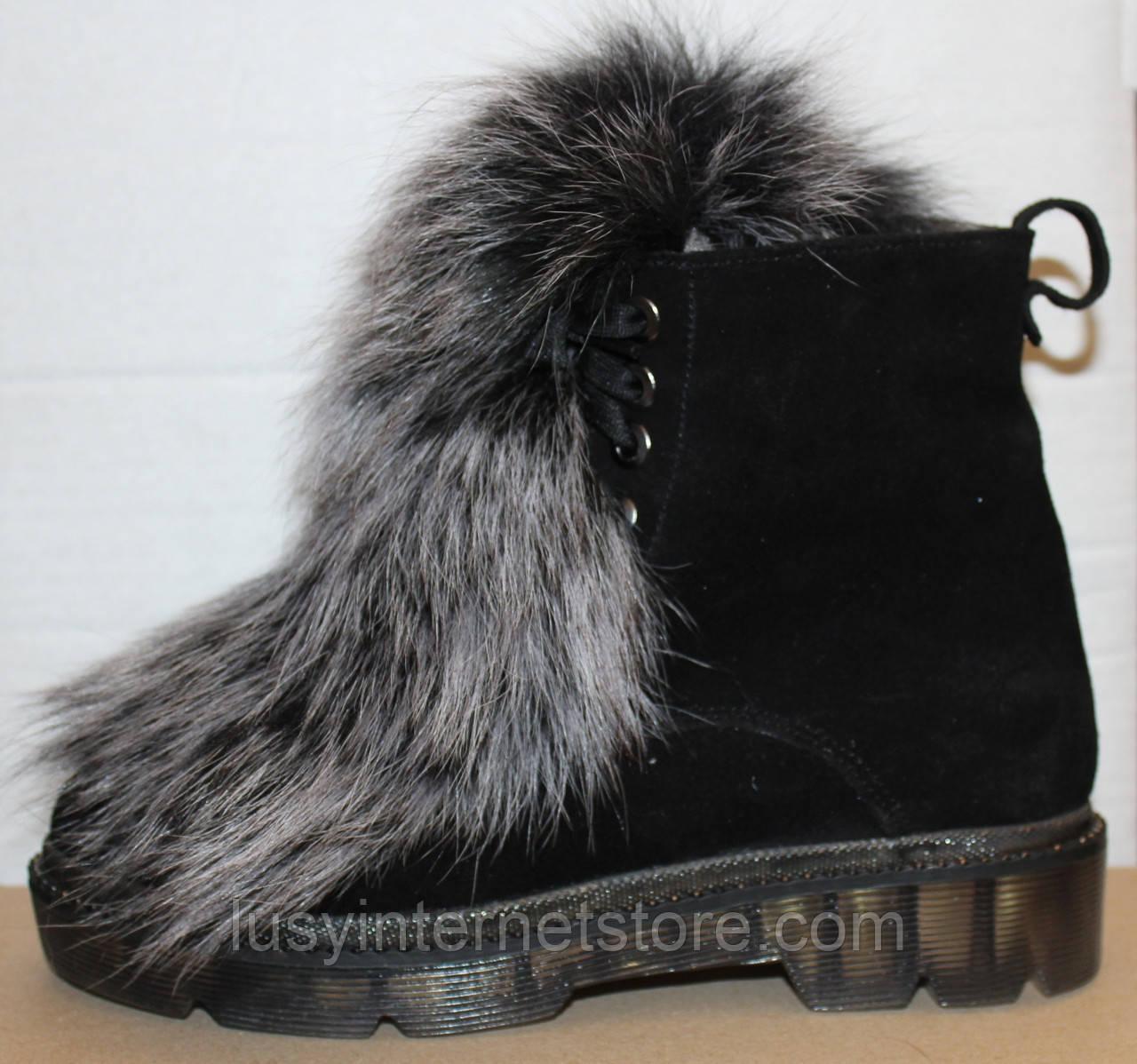Ботинки зимние женские с натуральным мехом от производителя модель УН500