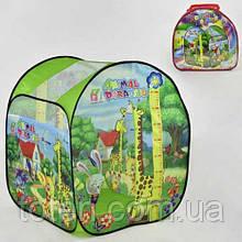 Намет дитячий ігровий Тварини з ростоміром 85-85-100 см 999-170