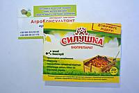 Биопрепарат Силушка, 20 г — средство для компоста.