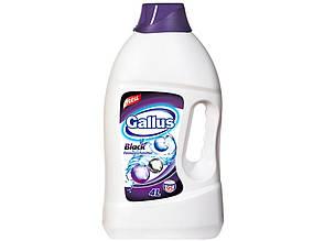Gallus гель для прання чорної білизни 4л на 95 прань