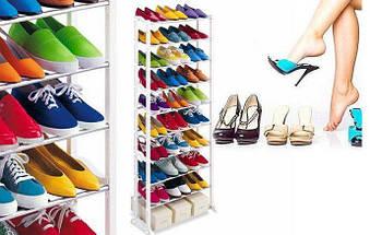 Полка для обуви Amazing Shoe Rack на 30 пар, модульный органайзер стойка для хранения обуви, фото 3