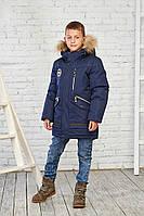 Зимняя куртка на мальчика курточка детская подростковая зима 8-12 лет синяя