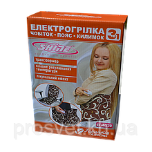 Электрогрелка 3 в 1 SHINE ЛЮКС ЕГН-1/220 (30х80см)