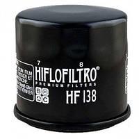 Масляный фильтр HF138 для квадроциклов Arctic Cat, Kymco, Suzuki