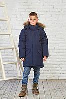 Зимняя куртка на мальчика курточка детская подростковая зима 12-16 лет темно-синяя