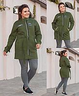 Куртка легкая женская