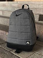 Рюкзак в стиле Nike Air (Найк) городской,спортивный,мужской,женский,для ноутбука серый меланж