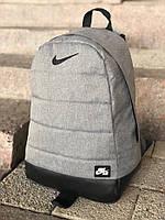 Рюкзак в стиле Nike Air (Найк) городской,спортивный,мужской,женский,для ноутбука свето-серый меланж