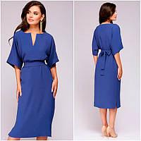 Синее платье Капелька (Код MF-420)