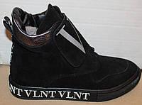 Ботинки зимние женские замшевые от производителя модель УН507, фото 1