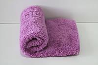 Махровое полотенце  Mahrof Store для лица 50х90см  лиловое
