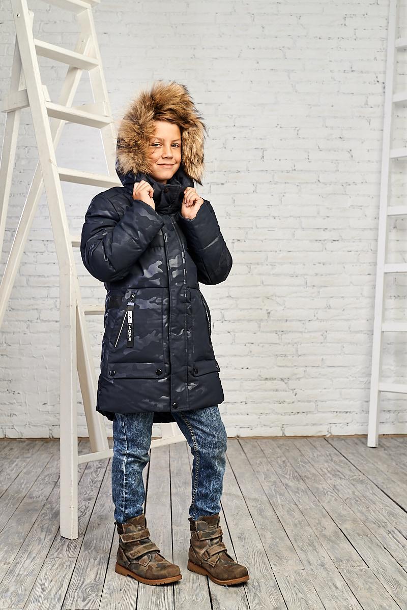 Зимняя куртка на мальчика курточка детская подростковая зима 11-16 лет синий камуфляж