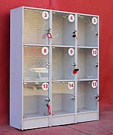 Локер на 9 ячеек, прозрачный, 145х120х30 см., серый, Б/у