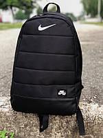 Рюкзак городской,спортивный,мужской,женский,для ноутбука в стиле Nike Air (Найк) черный