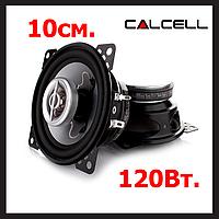 Хорошая недорогая Акустика в машину колонки динамики 10 см CALCELL CP-402