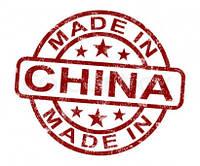 Говорят, товары из Китая некачественные и опасны для здоровья. Это правда?