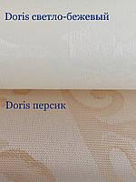 DORIS, фото 1