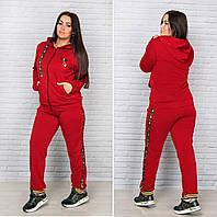 Спортивный костюм женский декорированный звёздами  батал, фото 1