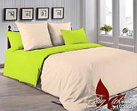 Комплект постельного белья P-0807(0550)