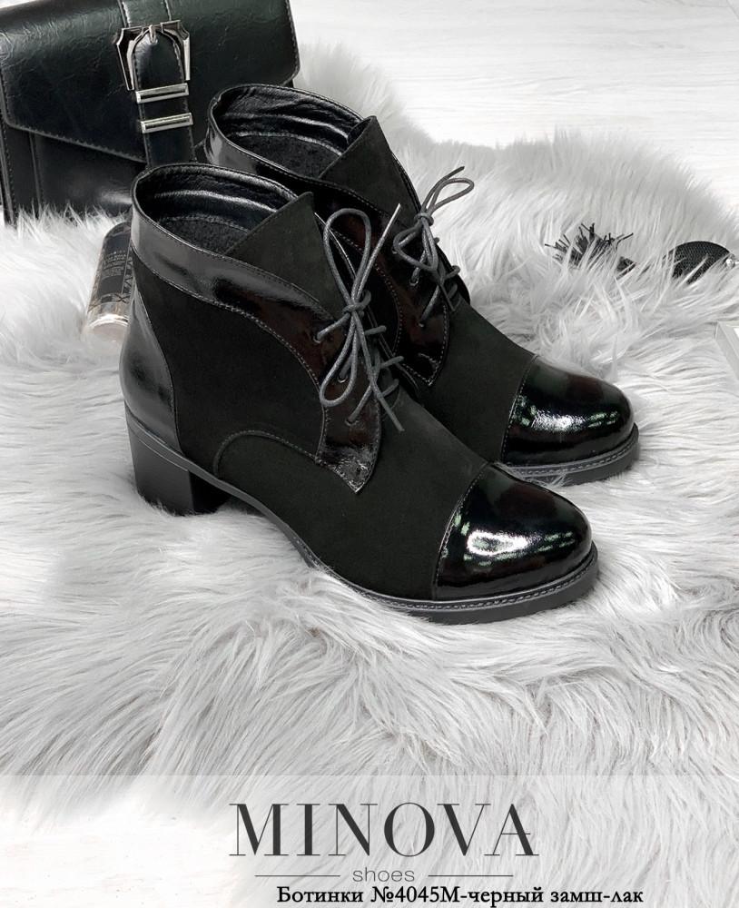 Ботинки женские демисезонные,замшевые,черные