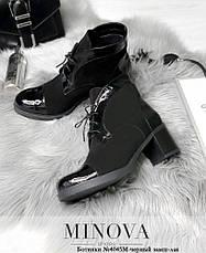 Ботинки женские демисезонные,замшевые,черные, фото 2