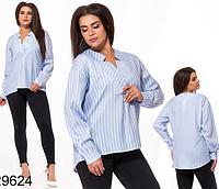 Асимметричная женская рубашка в полоску (голубой) 829624