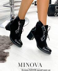 Ботинки женские демисезонные,замшевые,черные, фото 3
