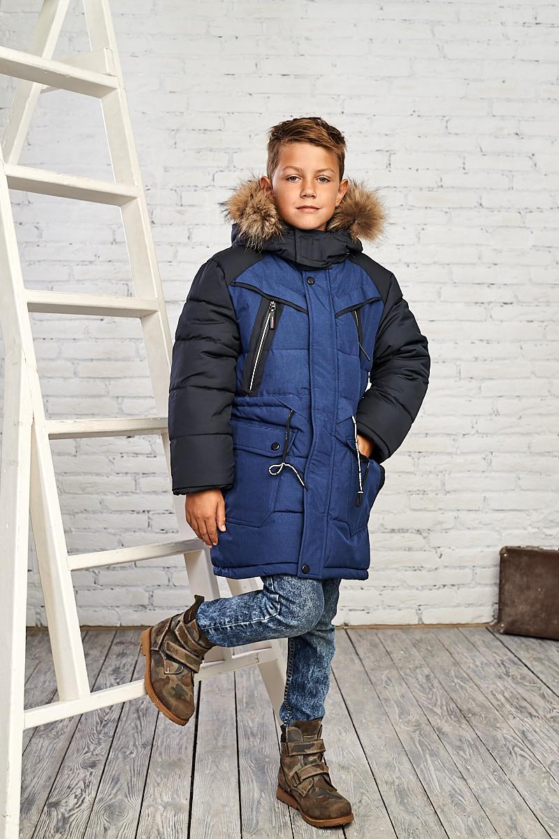 Зимняя куртка на мальчика курточка детская подростковая зима 10-15 лет темно-синяя