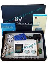 Jjq-Group