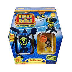 Игровой набор с роботом Ready2Robot Фантастический сюрприз большой батл набор - 156283