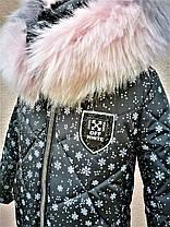 Зимнее пальто для девочек рост 107-128, фото 3