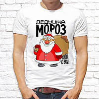 """Мужская футболка Push IT с новогодним принтом """"Дедушка Мороз борода из ваты"""""""