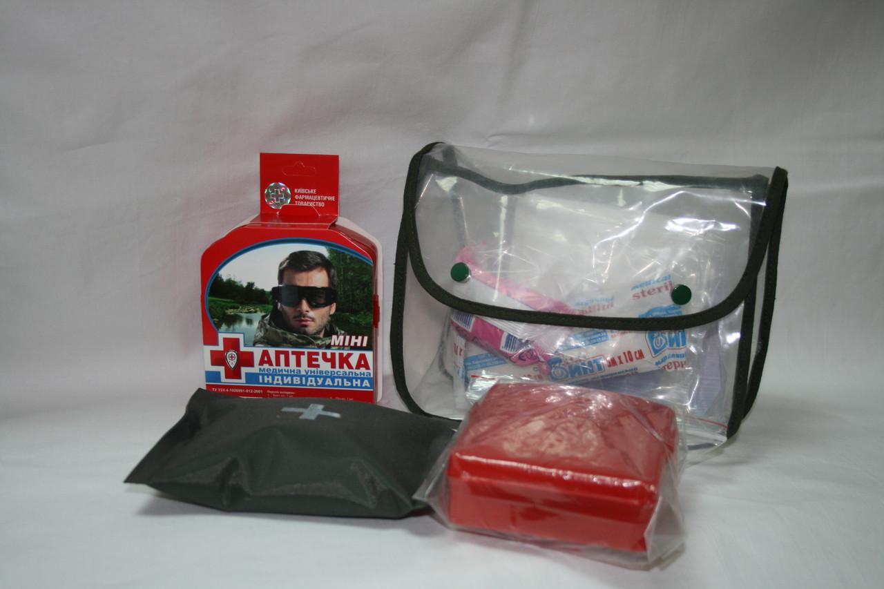 Аптечка - пакет индивидуальный противохимический (ИПП - 3Д)